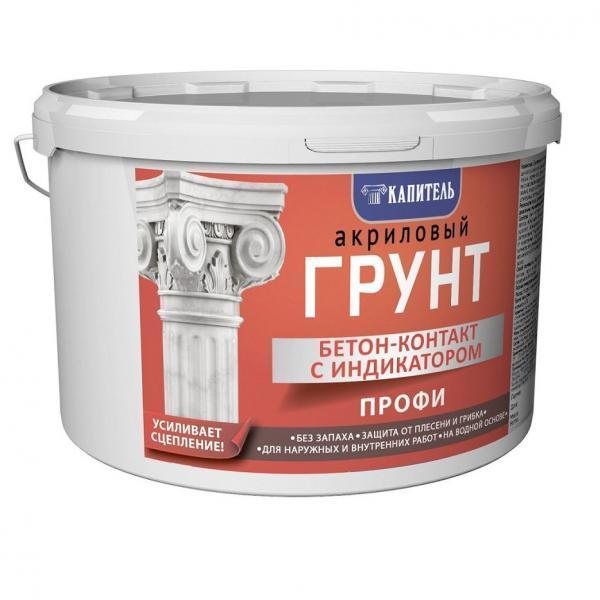 Купить грунт бетон контакт вертолет для бетона купить в москве